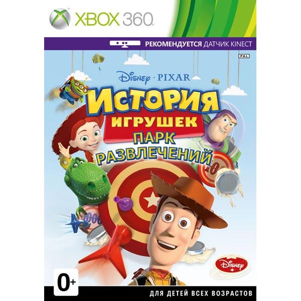 Игра для Xbox МедиаИгры к XBOX 360<br>Платформа: Xbox 360,<br>Возрастное ограничение: 0+,<br>Серия: Disney,<br>Срок действия: бессрочный,<br>Основной продукт: Disney История Игрушек. Парк развлечений,<br>Издатель: Disney,<br>Язык: русский,<br>Версия издания: коробочная,<br>Тип издания: стандартное<br>