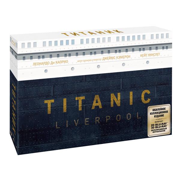 Blu-ray диск Медиа Титаник.Коллекционное издание