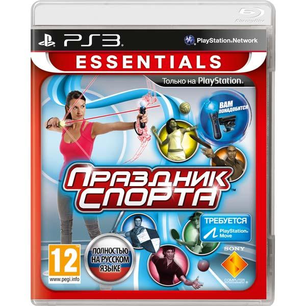 Игра для PS3 . Праздник спорта (Essentials)