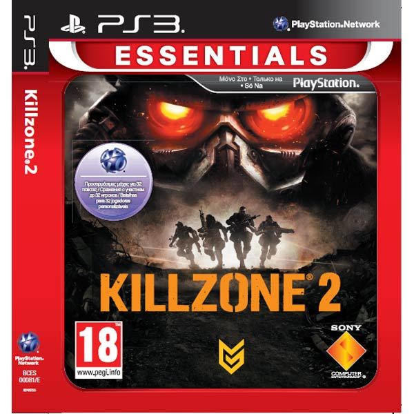 Игра для PS3 Медиа Killzone 2 (Essentials)