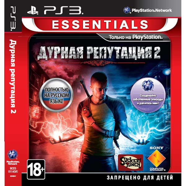 Игра для PS3 Медиа Дурная репутация 2 (Essentials)