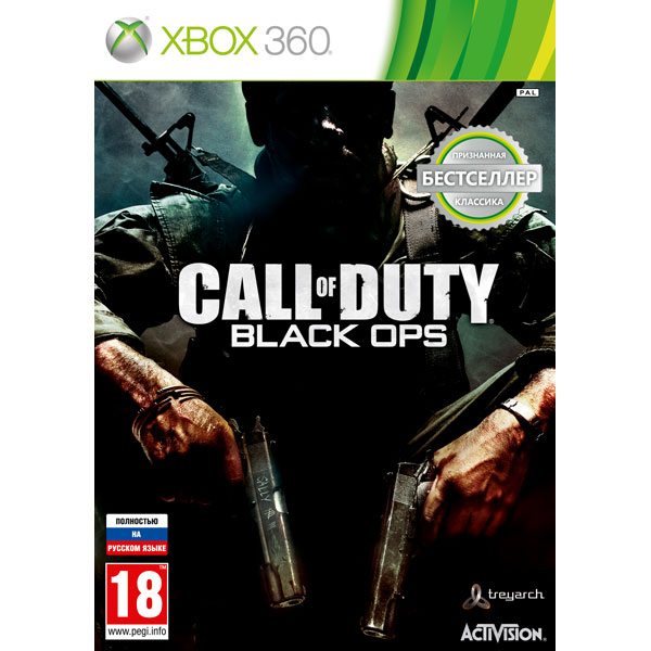 все цены на  Игра для Xbox . Call of Duty: Black Ops (Classics)  онлайн