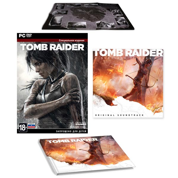 CD-ROM Tomb Raider Спец.изд. Медиа
