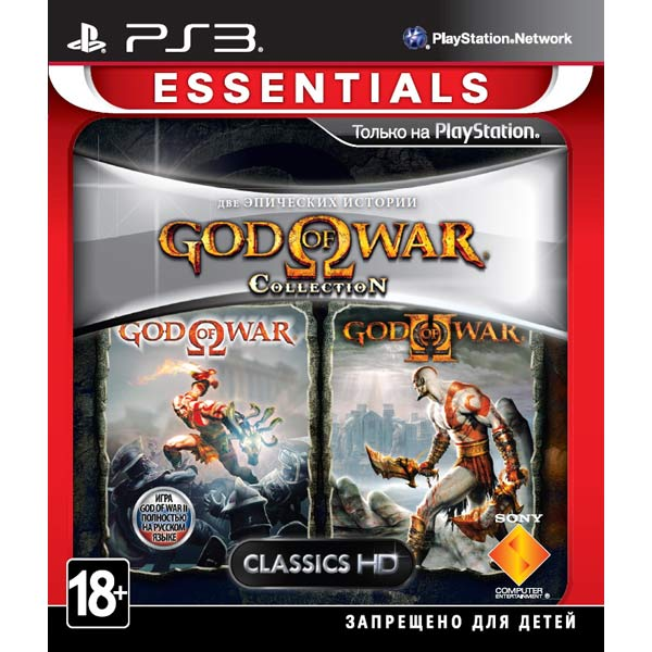 Игра для PS3 . God of War Collection 1 (Essentials)