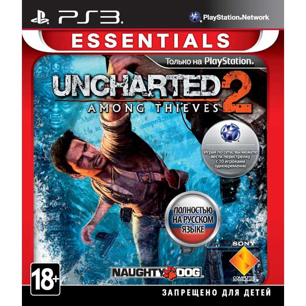 Игра для PS3 Медиа Uncharted 2: Among Thieves (Essentials)