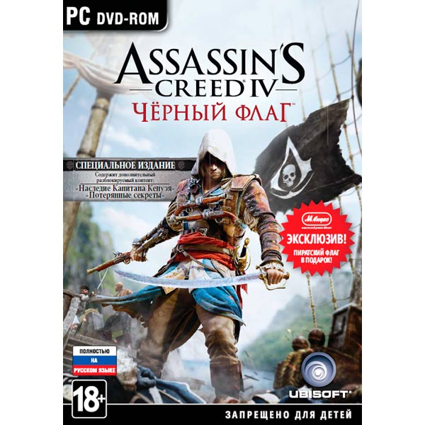 ���� ��� PC ����� Assassin's Creed 4 ������ ���� ���������.�������
