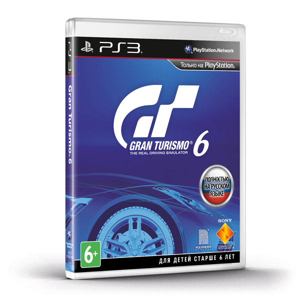 Игра для PS3 Медиа Gran Turismo 6