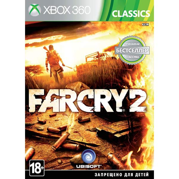 Игра для Xbox Медиа Far Cry 2 Classics