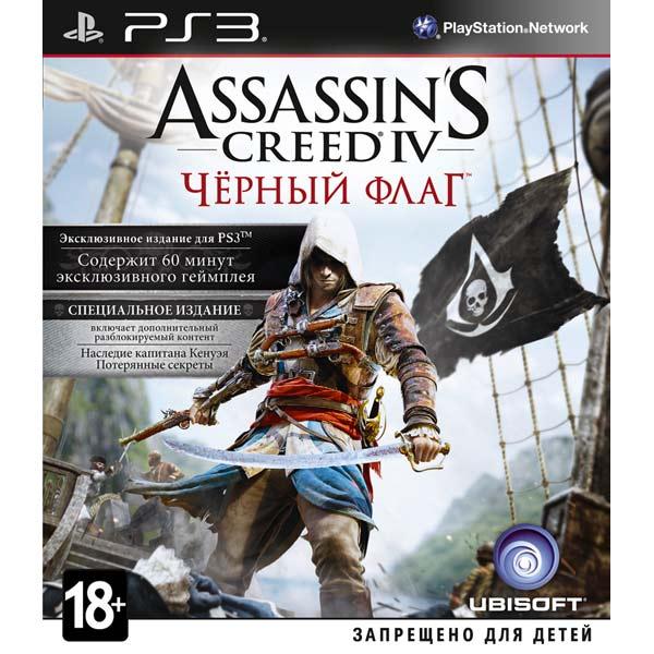 Игра для PS3 МедиаИгры для PlayStation 3 (PS3)<br>Возрастное ограничение: 18+,<br>Язык игры: русский,<br>Жанр игры: экшн<br>