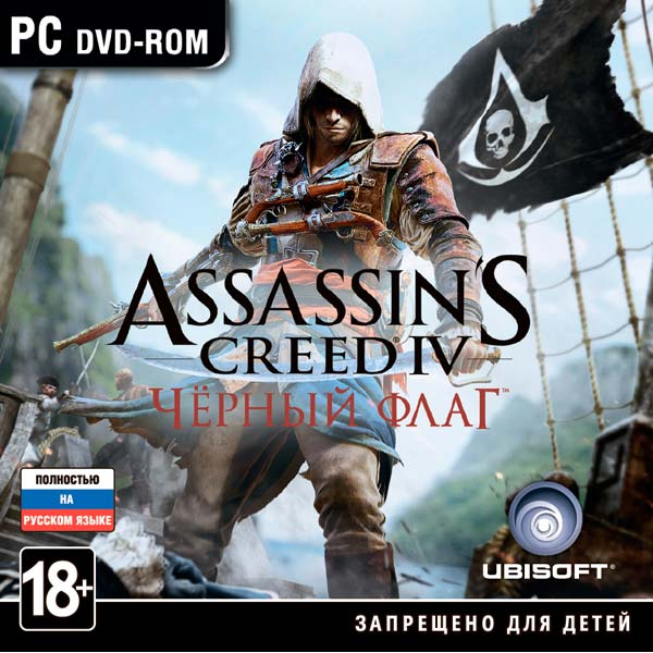 CD-ROM J.AssassinsCreed4Ч.флаг Медиа