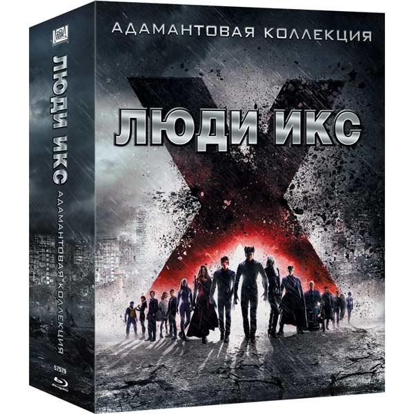 Медиа Люди Икс: Коллекция 1-6