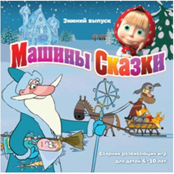 mashinka-dlya-strizhki-volos-v-intimnom-meste