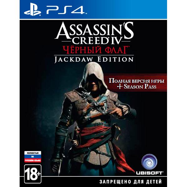Видеоигра для PS4 Медиа Assassin's Creed IV Чёрный флаг.Jackdaw Edition