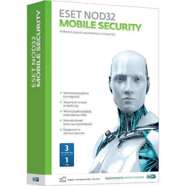 Антивирус ESET NOD32 Mobile Security — на 3 устройства на 1 год