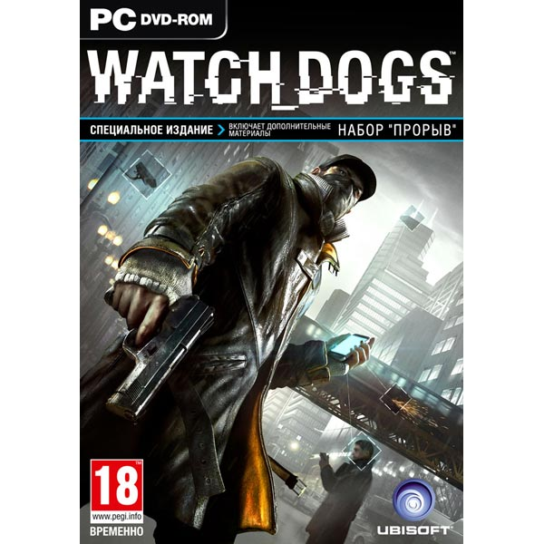CD-ROM Watch_Dogs.Спец.изд. Медиа