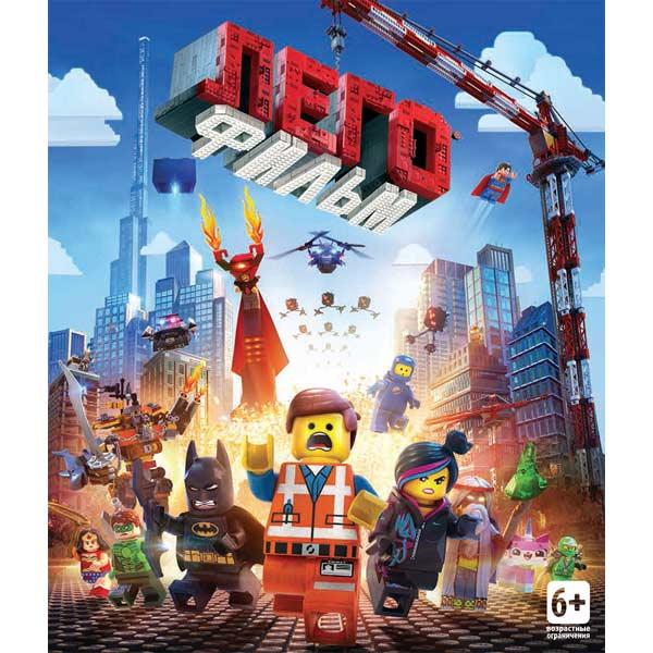 Медиа Лего. Фильм + DVD + коллекционная открытка