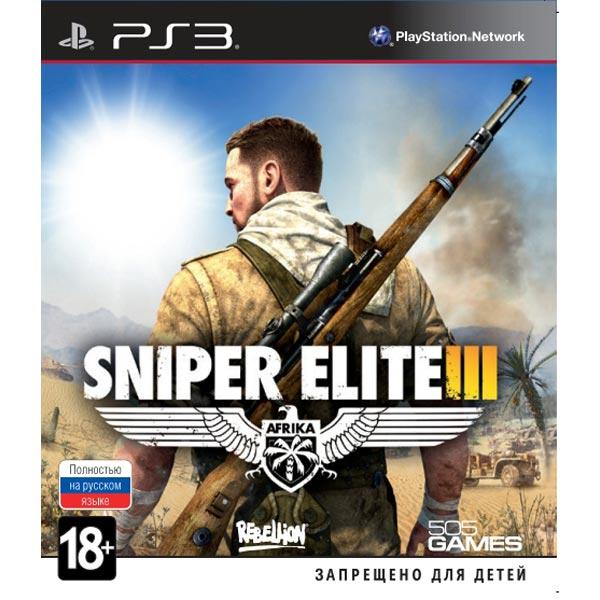 Игра для PS3 МедиаИгры для PlayStation 3 (PS3)<br>Краткое описание: Sniper Elite 3,<br>Жанр игры: экшн,<br>Язык игры: русский,<br>Возрастное ограничение: 18+<br>