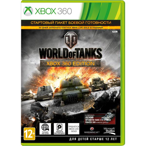 Игра для Xbox Медиа World Of Tanks
