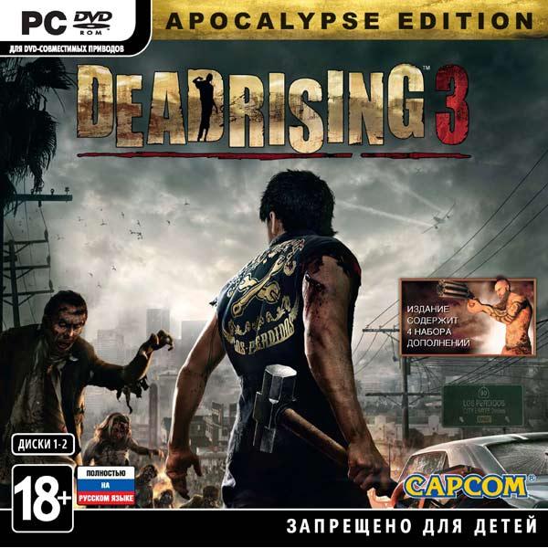 Игра для PC Медиа Dead Rising 3. Apocalypse Edition