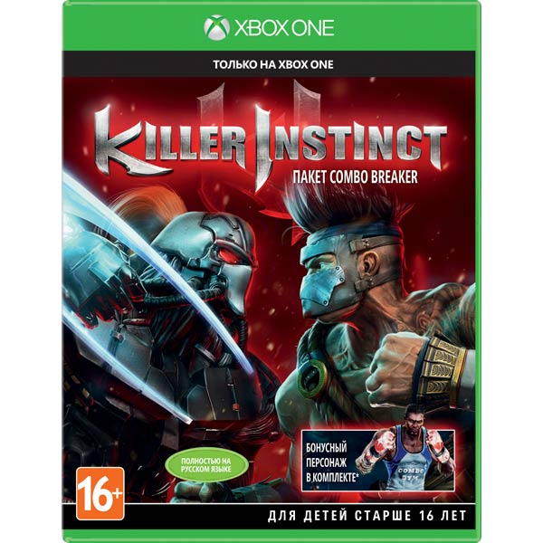 Видеоигра для Xbox One Microsoft Killer Instinct