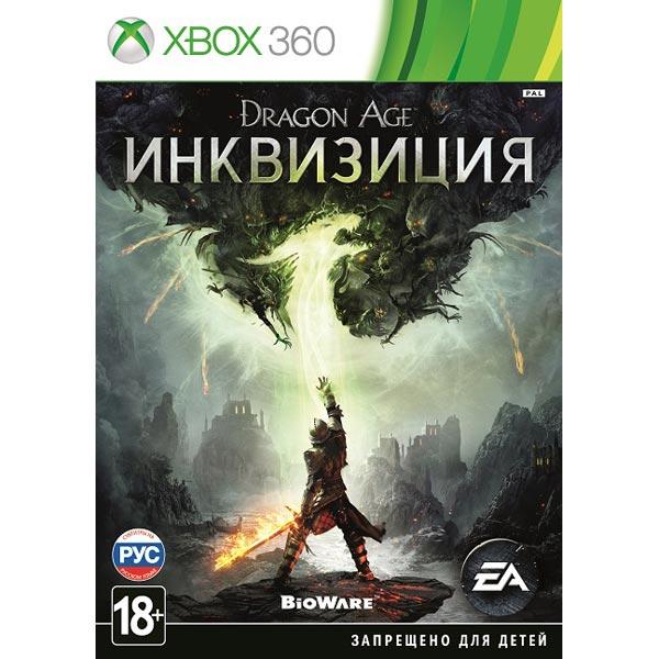 Игра для Xbox Медиа от М.Видео