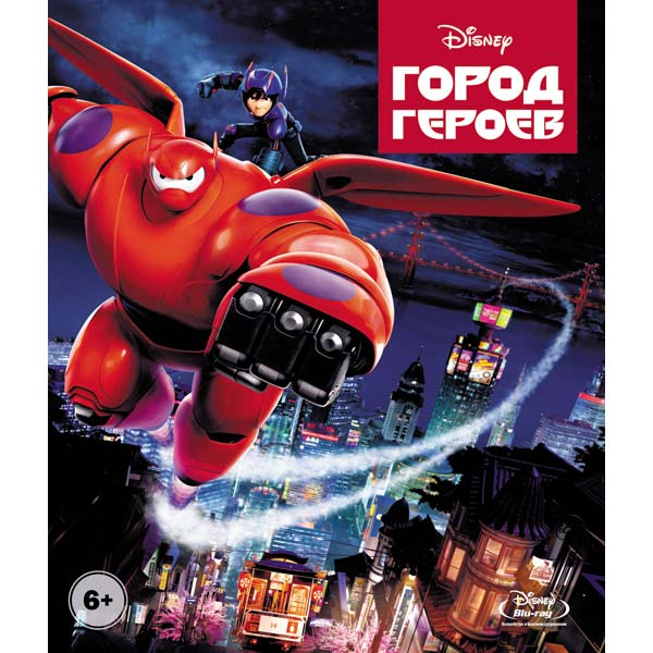 Blu-ray диск МедиаДиски Blu-ray<br>Возрастное ограничение: 6+,<br>Мультфильм: Да,<br>Год выпуска: 2014,<br>Продолжительность: 105 мин,<br>Страна: США<br>