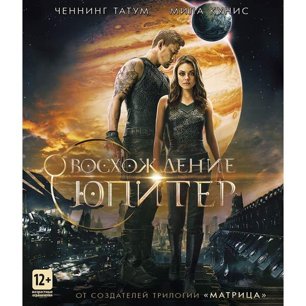Blu-ray диск Медиа Восхождение Юпитер