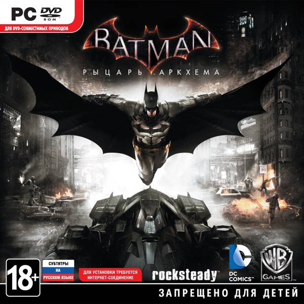 ���� ��� PC ����� Batman.������ �������