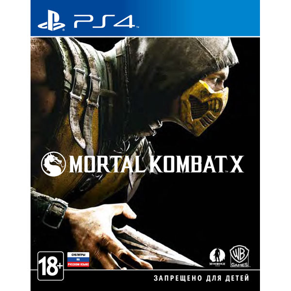 Видеоигра для PS4 . Mortal Kombat X