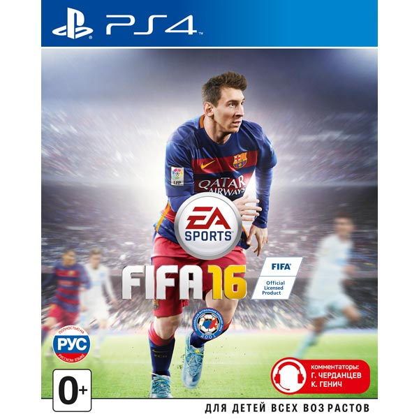 Видеоигра для PS4 Медиа FIFA 16