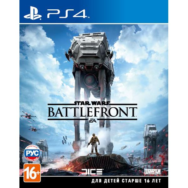 Видеоигра для PS4 Медиа Star Wars Battlefront медиа star wars battlefront