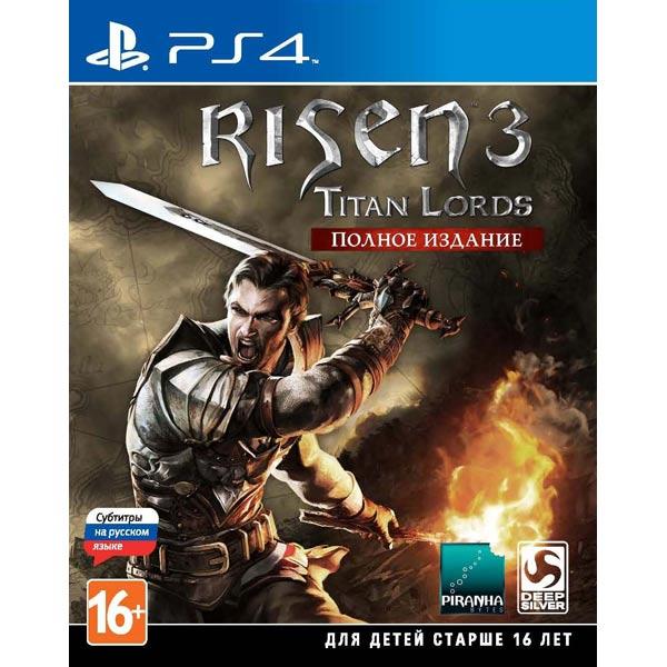 Медиа Risen 3: Titan Lords. Полное издание sql полное руководство 3 издание