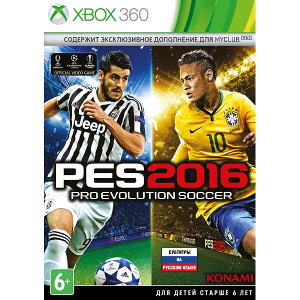 Игра для Xbox Медиа Pro Evolution Soccer 2016