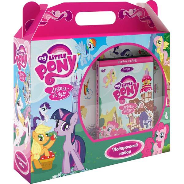 Медиа Подарочный набор Мой маленький Пони