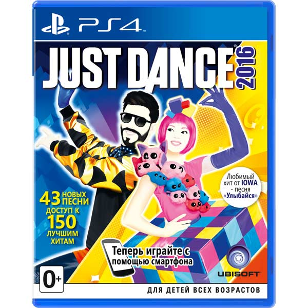 Видеоигра для PS4 Медиа Just Dance 2016