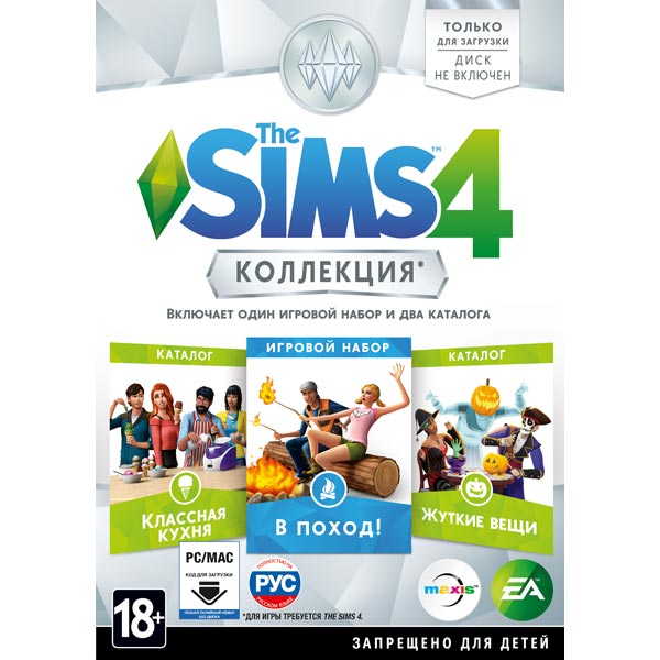 ���� ��� PC ����� The Sims 4 ��������� (�.3) ������ ���, ��� �����