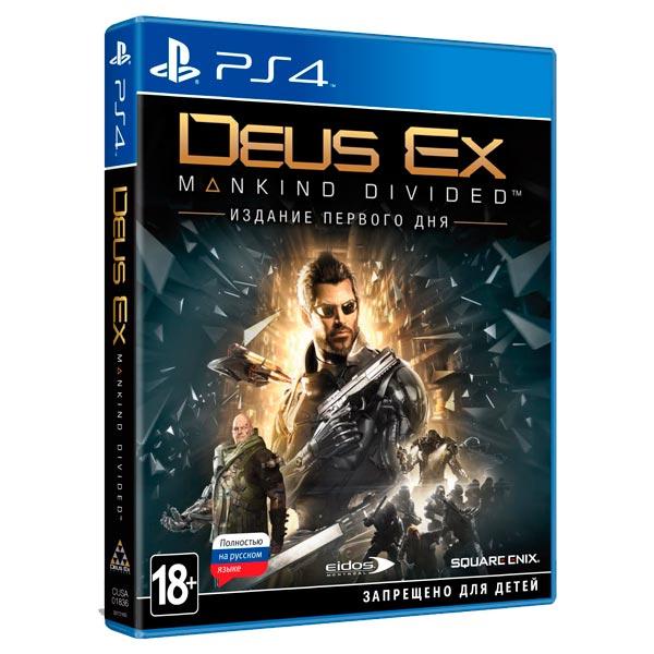 Видеоигра для PS4 Медиа от М.Видео