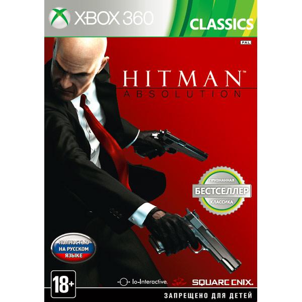 Игра для Xbox Медиа Hitman Absolution Сlassics