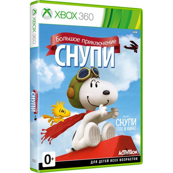 Игра для Xbox МедиаИгры к XBOX 360<br>Основной продукт: Снупи: Большое приключение,<br>Платформа: Xbox 360,<br>Срок действия: бессрочный,<br>Издатель: Activision,<br>Возрастное ограничение: 0+,<br>Серия: Снупи,<br>Детская игра/Аркада: Да,<br>Язык: русский,<br>Версия издания: коробочная,<br>Тип издания: стандартное<br>