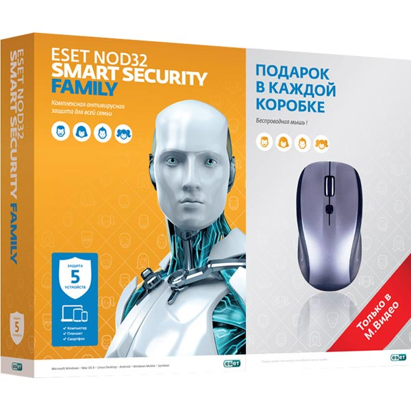 Антивирус ESET NOD32 Smart Security Family 5устр/1год+беспр.мышь
