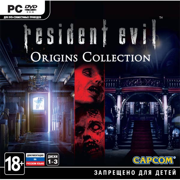 Игра для PC Медиа Resident Evil Origins Collection