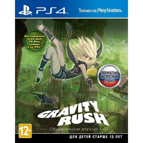 Видеоигра для PS4 Медиа