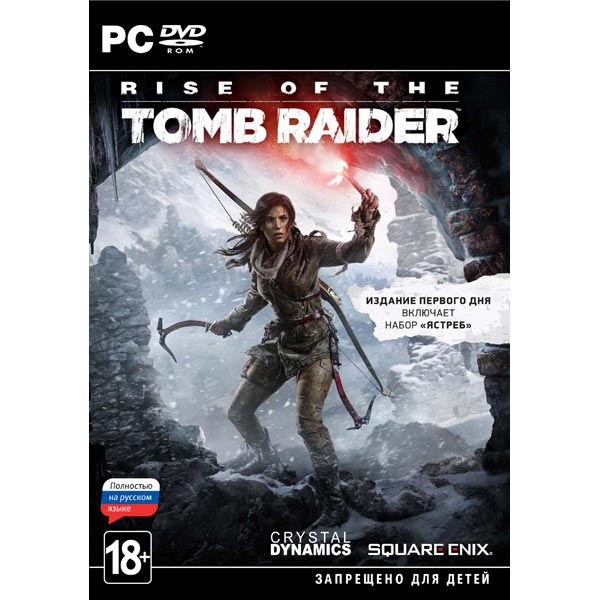 CD-ROM Rise of the TOMB RAIDER Медиа