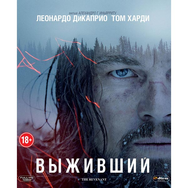 Blu-ray диск Медиа Выживший