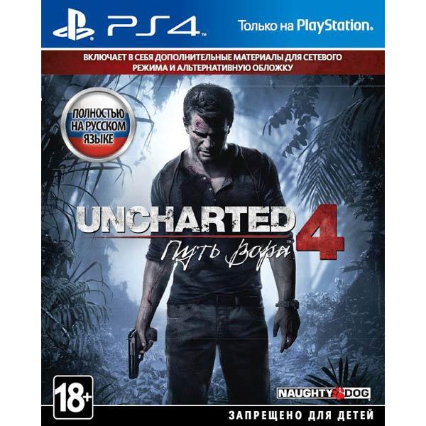 все цены на  Видеоигра для PS4 . Uncharted 4: Путь вора Standard Plus Edition  онлайн