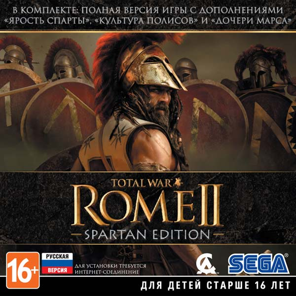 Игра для PC Медиа Total War: Rome II. Spartan Edition
