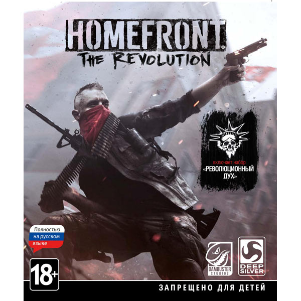 Видеоигра для Xbox One . Homefront:The Revolution игра для ps4 homefront the revolution