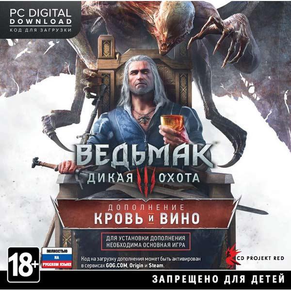 Игра для PC Медиа дилерам компьютерной техники