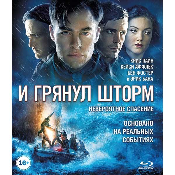 Blu-ray ���� ����� � ������ �����