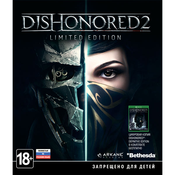 Видеоигра для Xbox One . Dishonored 2 Limited Edition